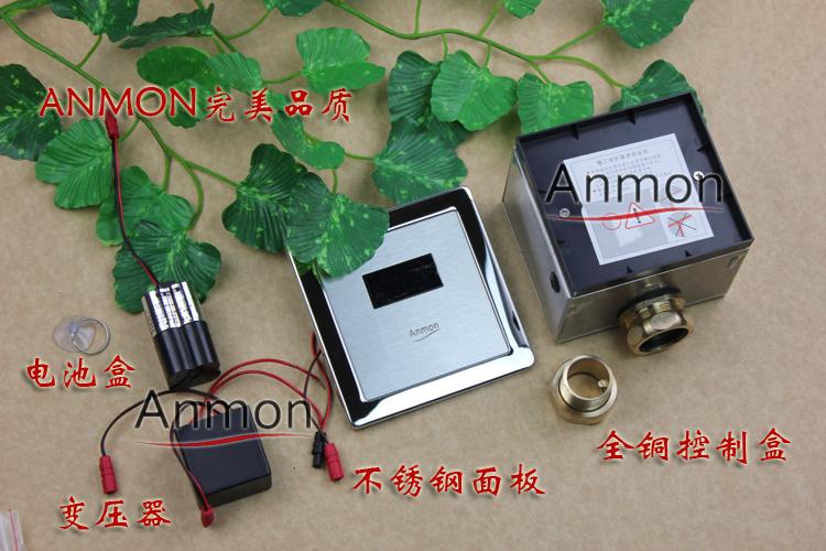 Фильтры, клапаны, датчики Anmon