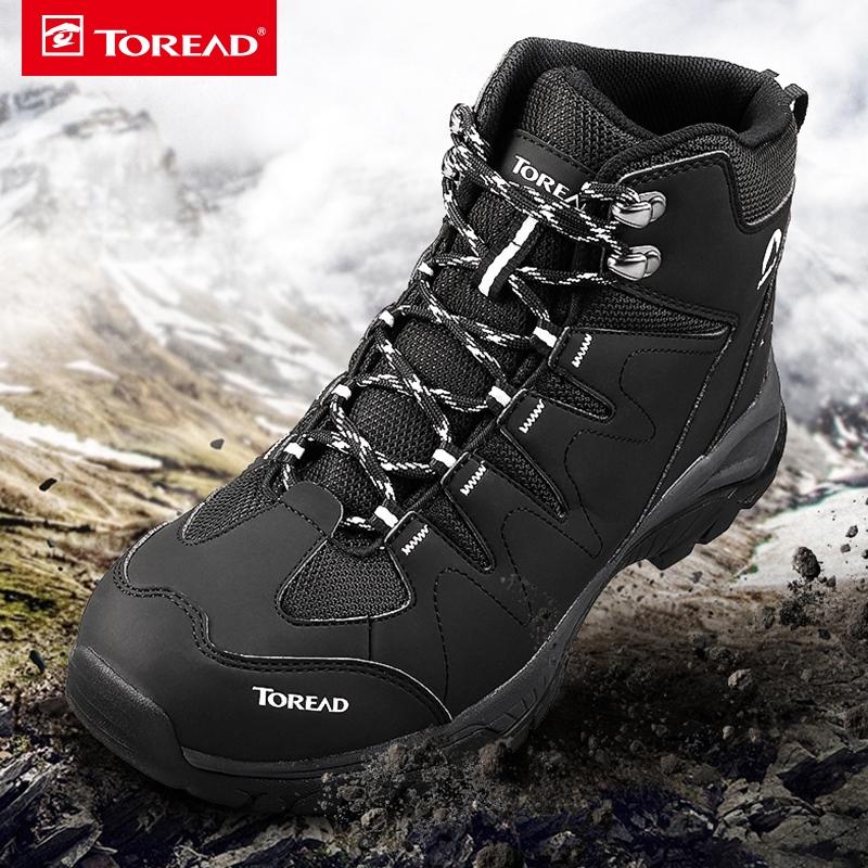 探路者男鞋登山鞋秋冬季户外鞋女高帮透气轻便防水防滑加绒徒步鞋