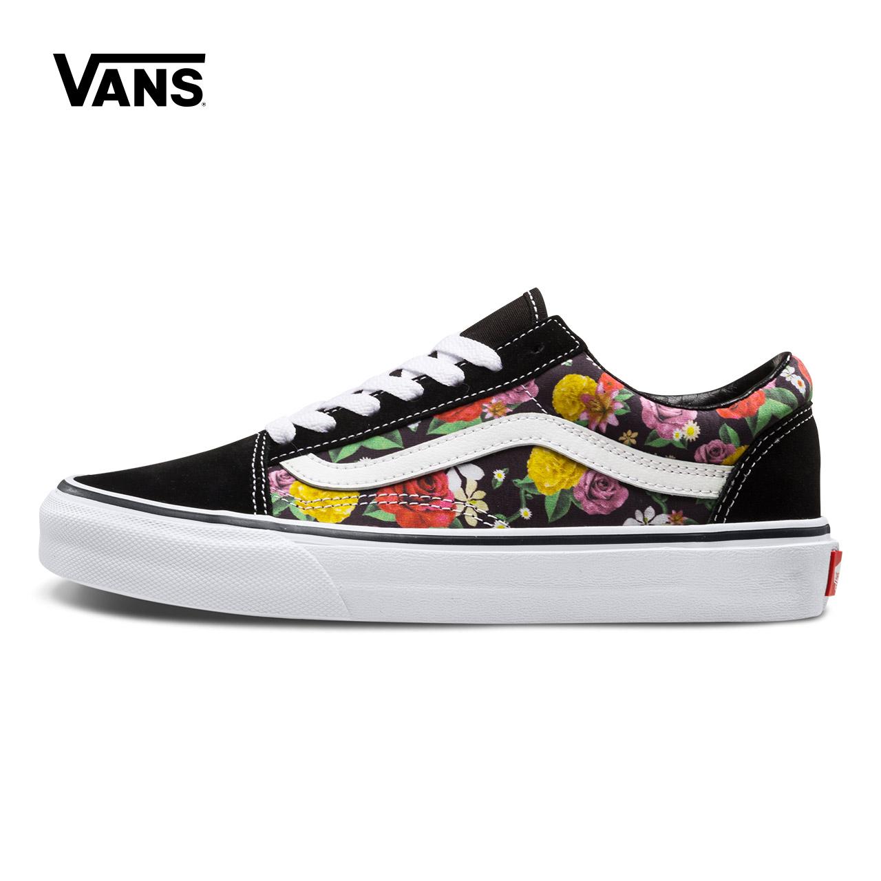 Vans 范斯官方男女款OLD SKOOL板鞋|VN0A38G1U5H