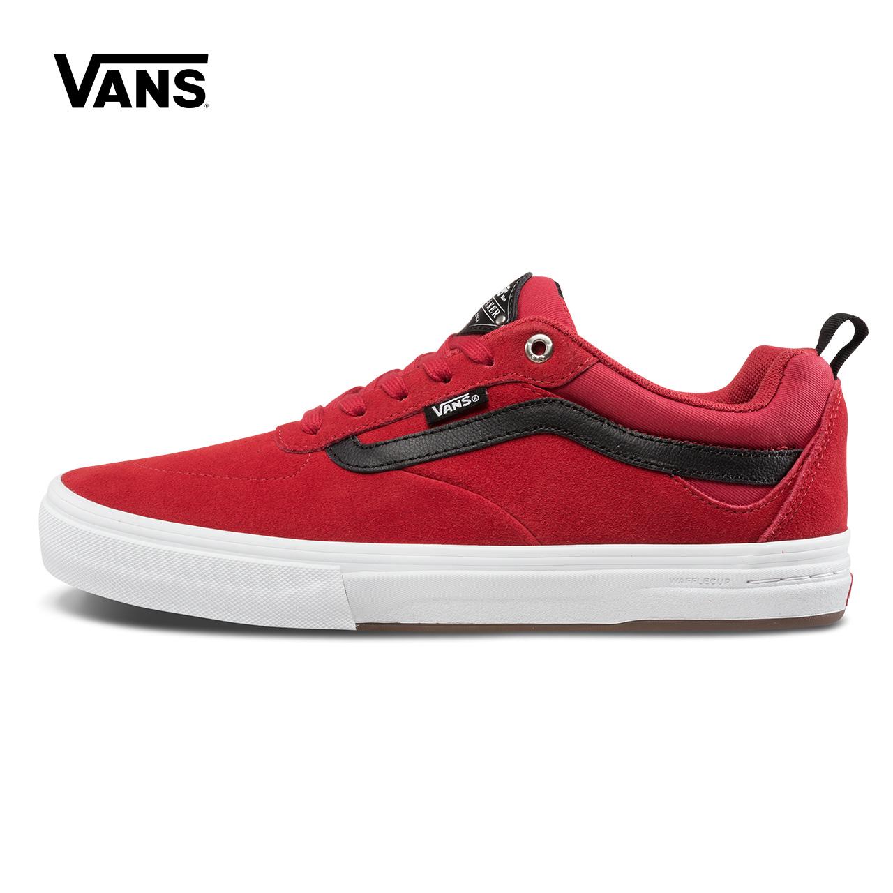 Vans 范斯官方男款侧边条纹滑板鞋|VN0A2XSGSJJ