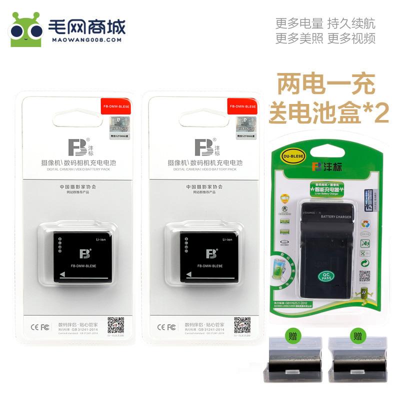 2电1充沣标BLE9E电池lx100适用松下GF3 GF5 GF6 GX7 GX9 GX85充电器BLG10E ZS220相机ZS110非原装BLG10GK电池