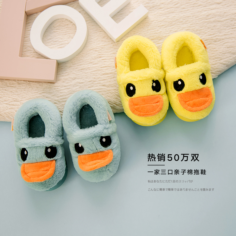 Girls home shoes baby cotton slippers children's cotton shoes Winter 1-3 year-old boy child package with children indoor shoes