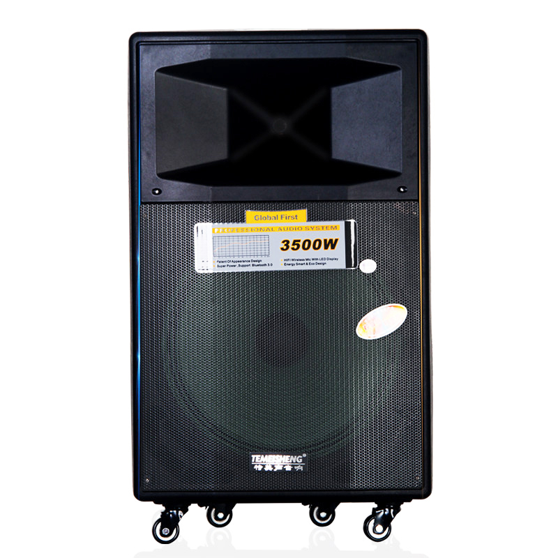 特美声SL15-04拉杆音箱大功率蓝牙户外重低音15吋电瓶广场舞音响