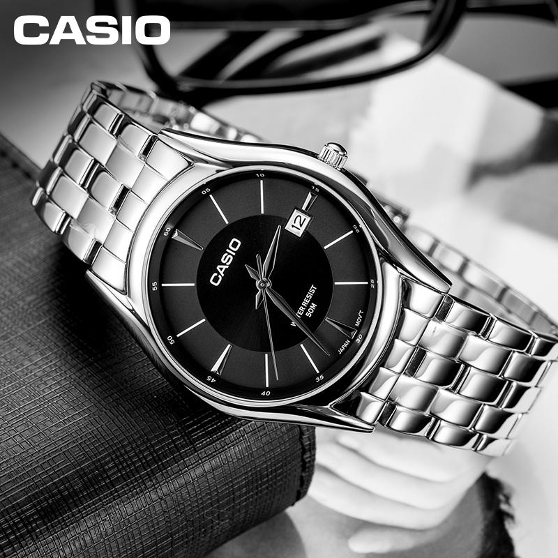 casio旗舰店MTH-1052D钢带防水石英男士手表卡西欧官网官方正品