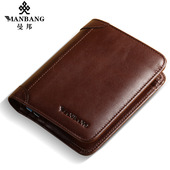 ManBang Men's Leather Wallet