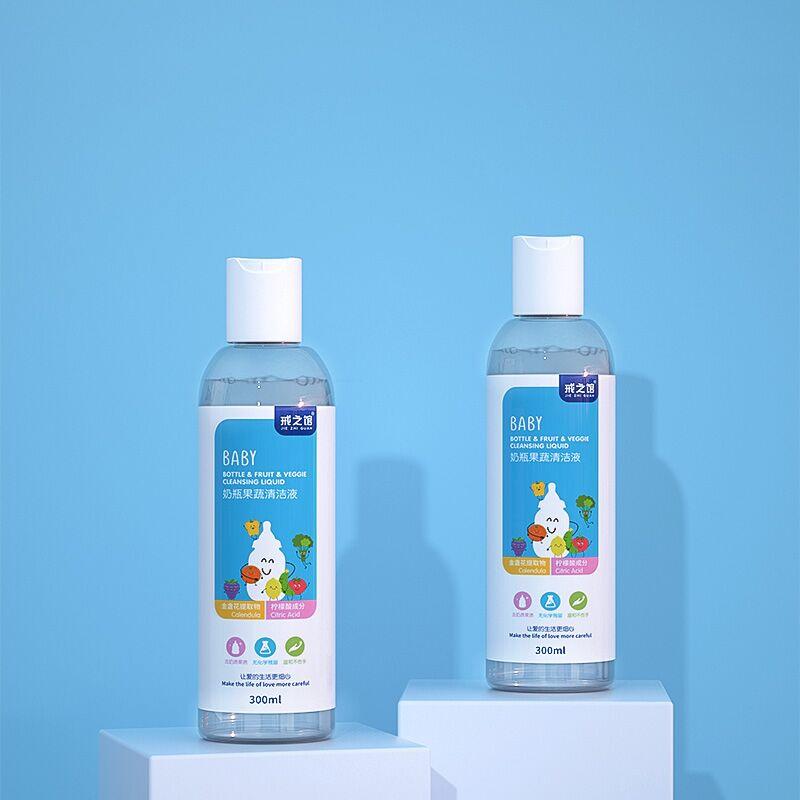 戒之馆奶瓶清洗剂婴儿专用300ml