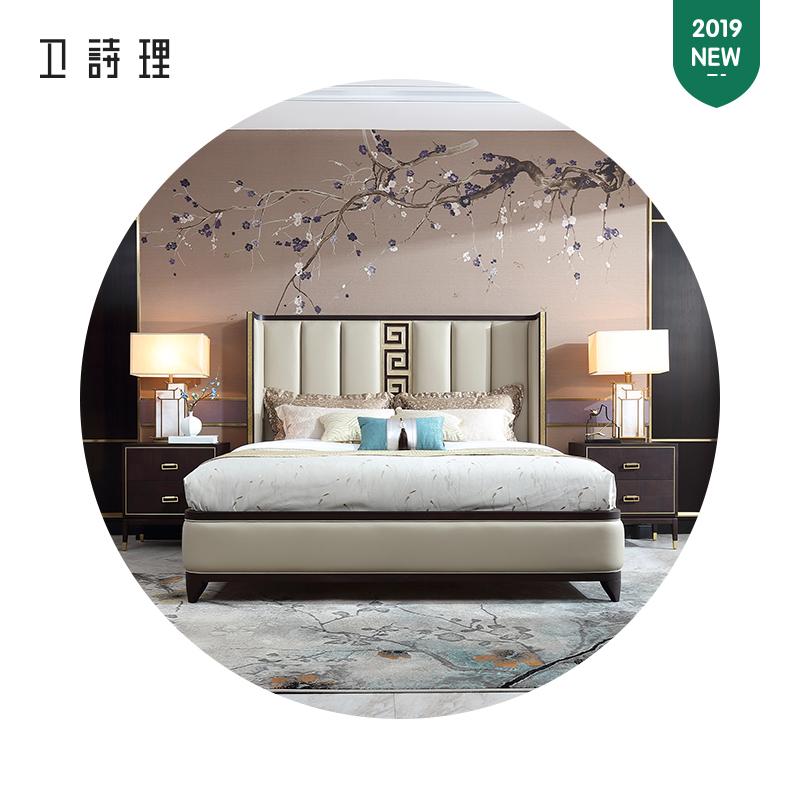 卫诗理新中式全实木真皮双人床现代简约轻奢婚床1.8米卧室大床T6