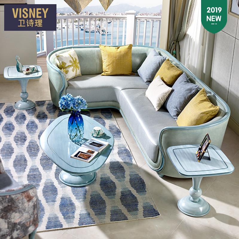 卫诗理法式轻奢实木真皮沙发组合欧式客厅小户型转角沙发整装S6