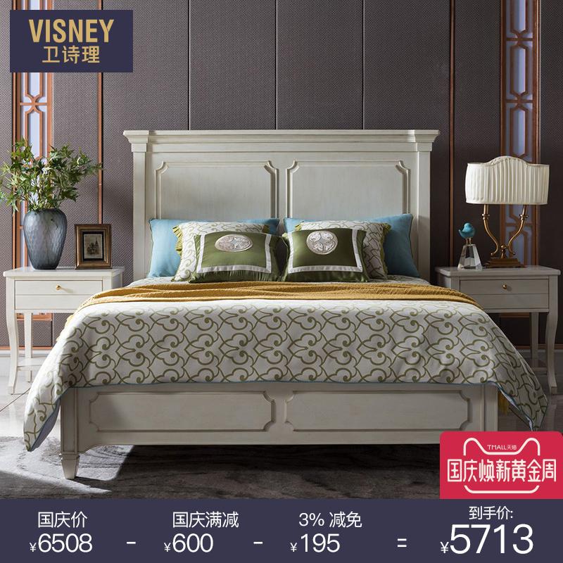 卫诗理TTJ 美式简约实木1.5米儿童床 欧式公主床双人床卧室家具Y7