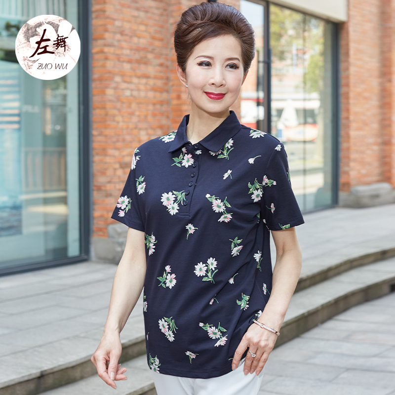 中老年人女装夏装纯棉短袖T恤衫40-50-60岁妈妈装polo领印花衬衣