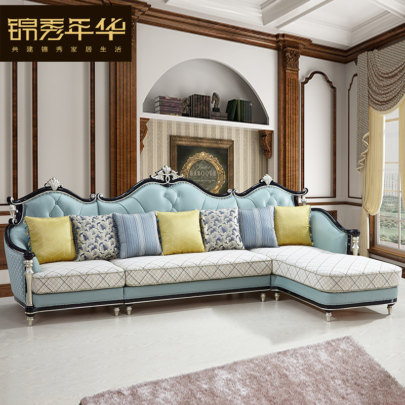 欧式沙发组合客厅美式轻奢小户型皮布简欧黑檀色转角沙发家具套装