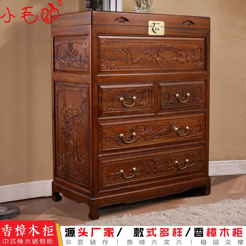 中式柜全香樟木箱子实木衣柜五斗柜连体箱柜红木收纳柜储物柜中式