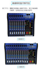 Микшер Soundcraft 12 USB