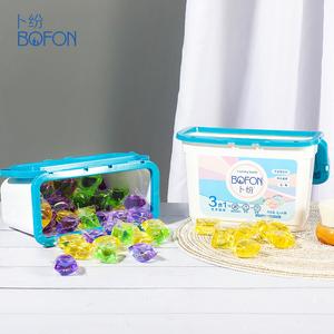 卜纷洗衣凝珠60颗装8倍洁净力香水型抗菌洗护色三合一5种香型随机
