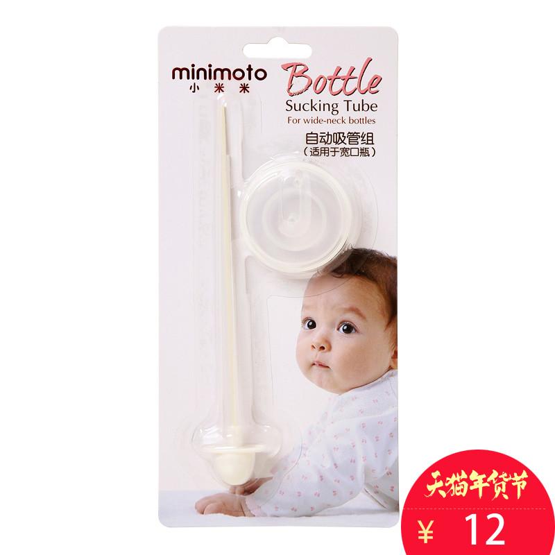 minimoto旗舰店_minimoto/小米米品牌