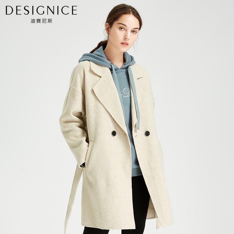迪赛尼斯2017冬新款纯色双面呢女中长款绑带呢子外套修身大衣