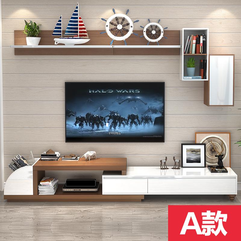 雅舍风情 电视柜简约现代白色烤漆可伸缩电视柜地柜墙柜家具