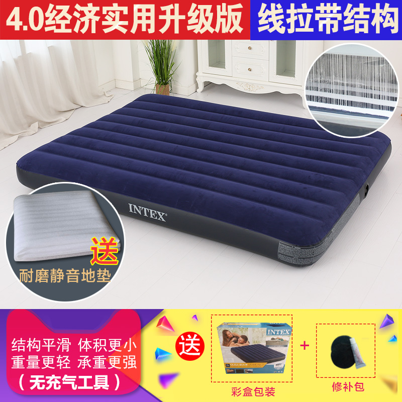 美国INTEX 植绒充气床 家用户外便携气垫床 天猫优惠券折后¥25起包邮(¥45-20)