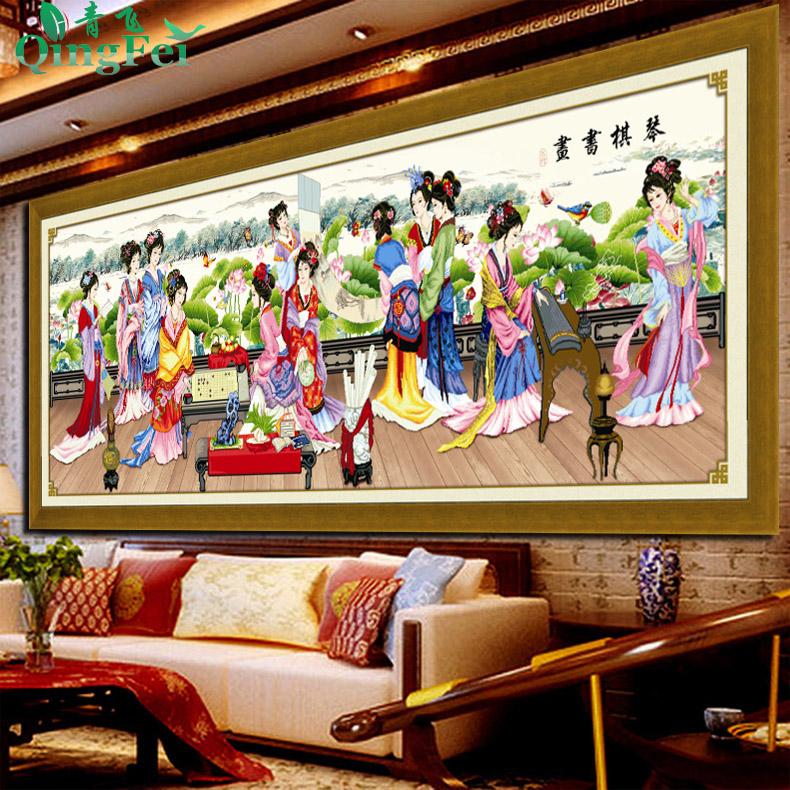 青飞精准十字绣琴棋书画Y-1475