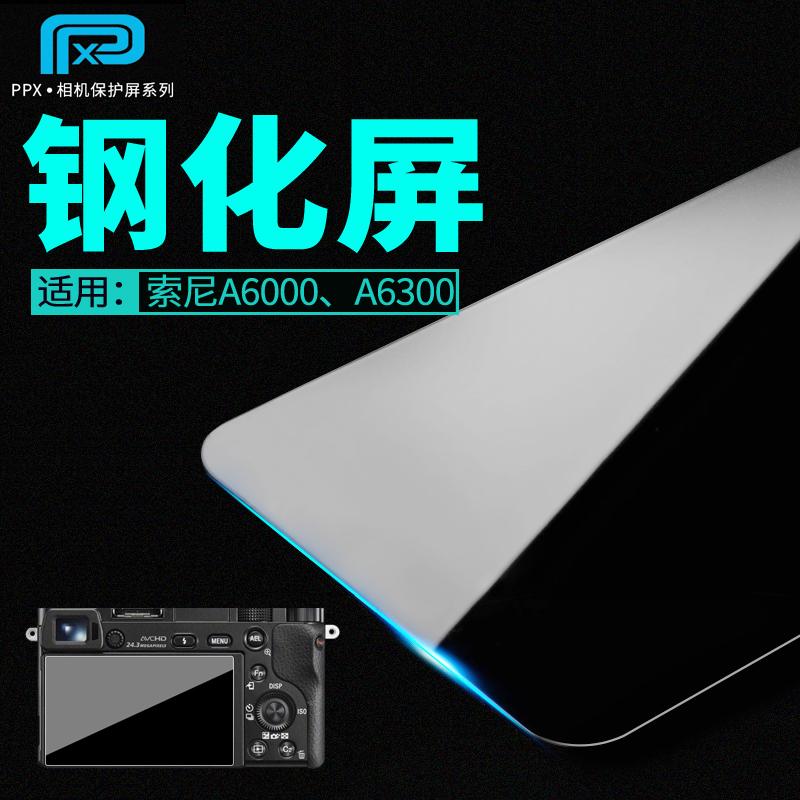 PPX索尼微单A6000 A6300 A5000 A6500 A5100 A7 A7S A7R NEX7 6L 3N相机钢化贴膜 屏幕保护膜