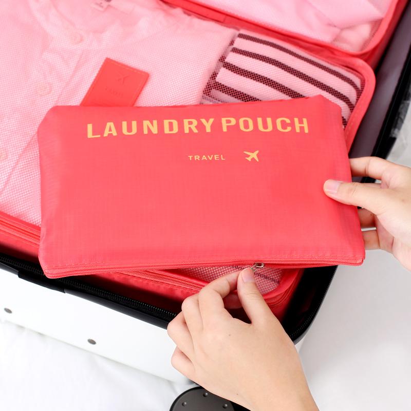 旅行收纳袋6件套旅行出差行李收纳分装包六件套内衣整理袋洗漱包Z