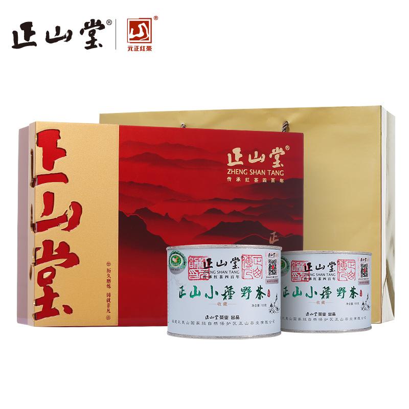 正山堂茶业 野茶花开富贵200克高端礼盒装正山小种红茶特级茶叶