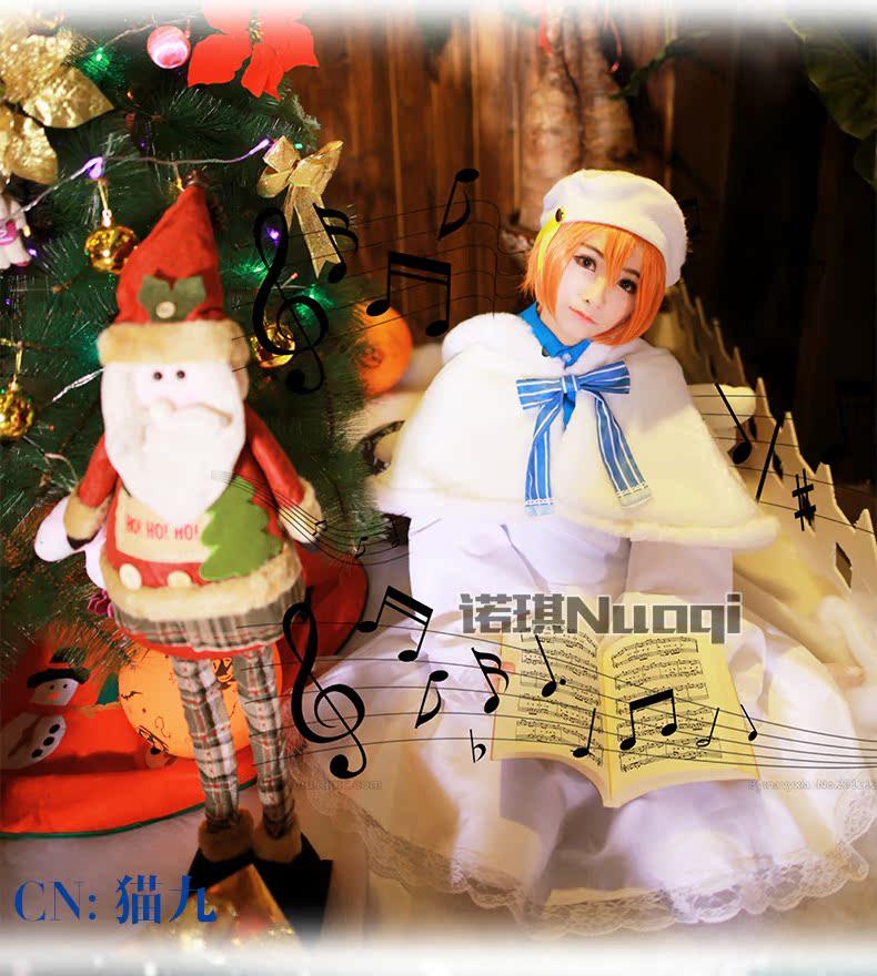 诺琪lovelive唱诗班 圣诞未觉醒 绘希凛海姬cos服 送翅膀道具书