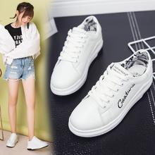 公猴秋季小白鞋 女鞋 韩版学生平底板鞋