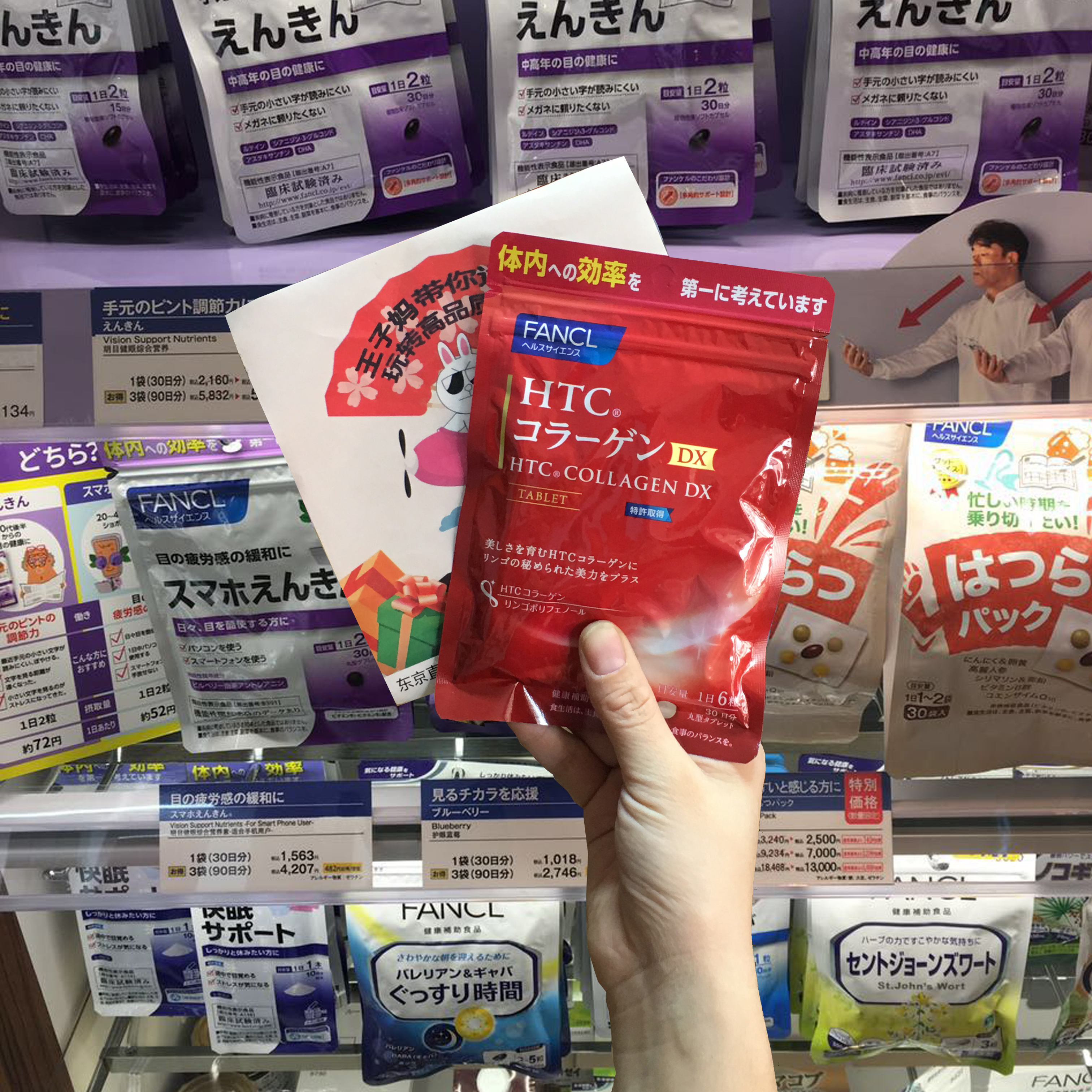 圆素 日本FANCL美肌胶原蛋白片 颗粒30日180粒DX增强版 新包装