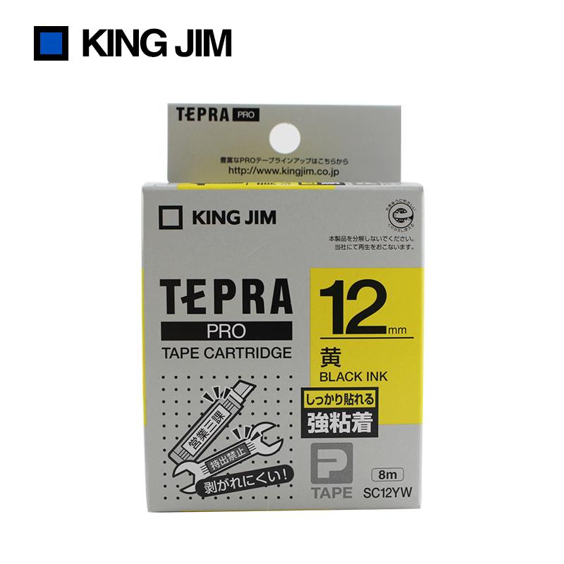 King Jim锦宫标签打印机SR230CH-230C-530C-550C-3900C-5900P色带12mm不干胶条码打印机纸线缆标签色带SC12YW