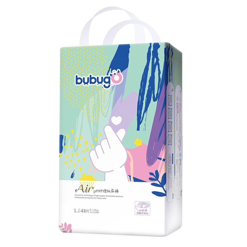 bubugo纸尿裤新生婴儿纸尿裤透气超薄初生ph护理漫彩童林新品男女