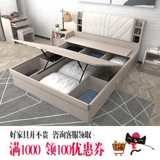 классическая кровать About dream Millennium YUEMENGQIANNIAN
