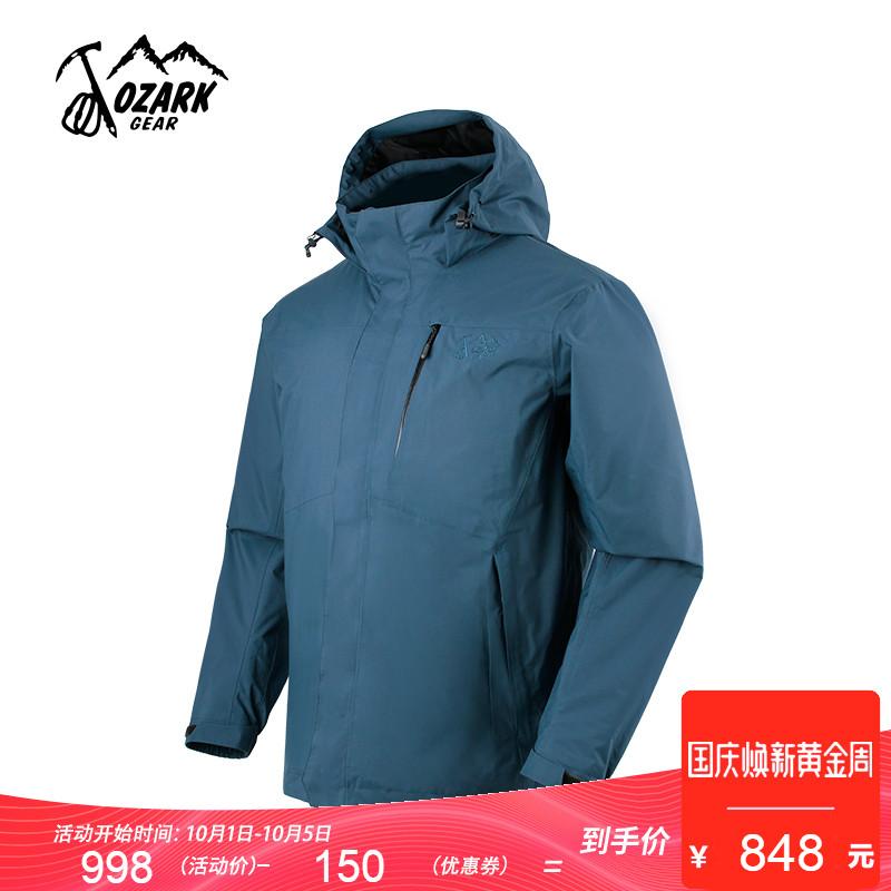 OZARK-奥索卡男士防风防泼水保暖三合一抓绒冲锋衣 135491