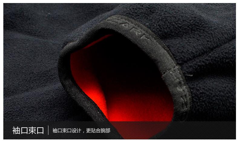 奥索卡旗舰店_Ozark/奥索卡品牌产品评情图