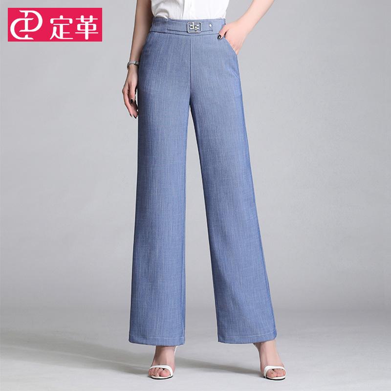 冰丝阔腿裤女夏季薄款宽松高腰牛仔裤坠感直筒裤天丝休闲长裤垂感