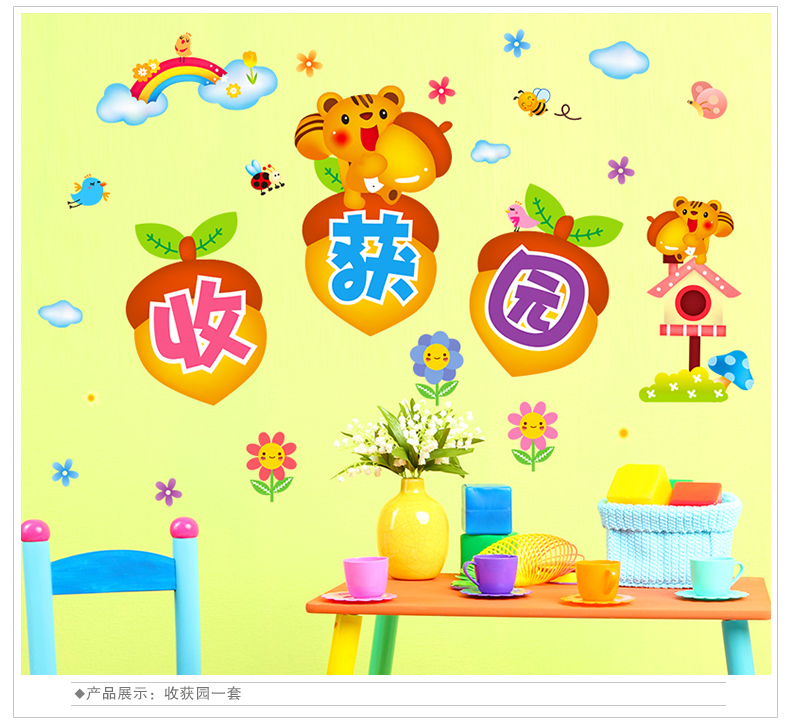 Cute Kindergarten Classroom Wall Decoration Ideas - Wall Art Design ...