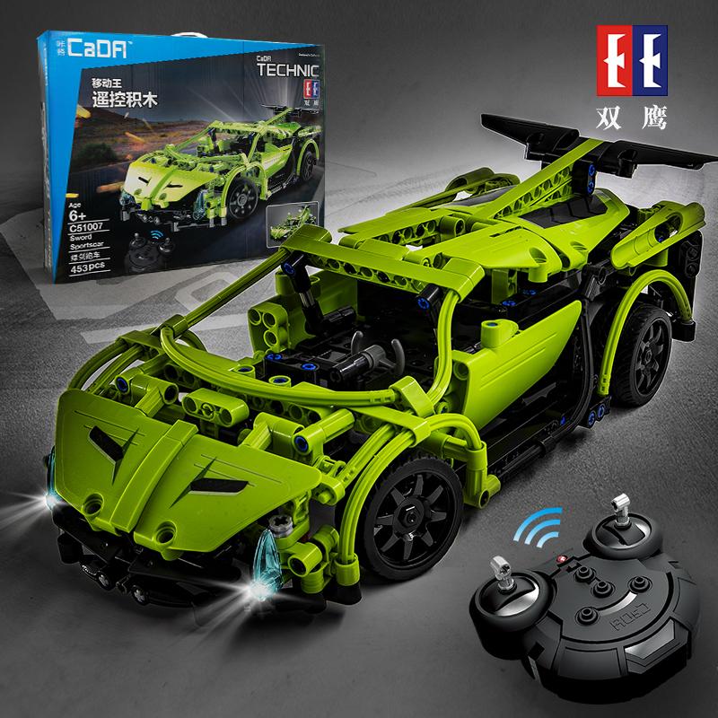 儿童电动玩具樂高社积木拼装男孩子遥控汽车履带车塑料6-8-12岁10