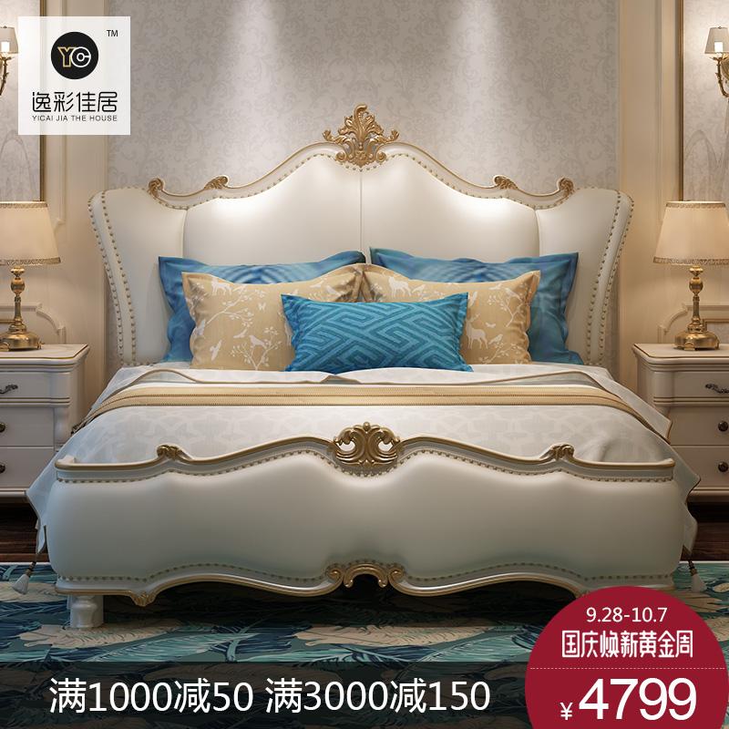 逸彩美式床法式床全实木欧式床主卧床双人结婚床后现代轻奢酒店床