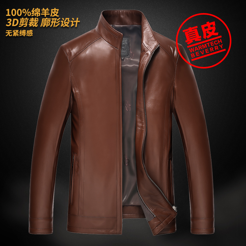Leather Beverry 14baq00014007