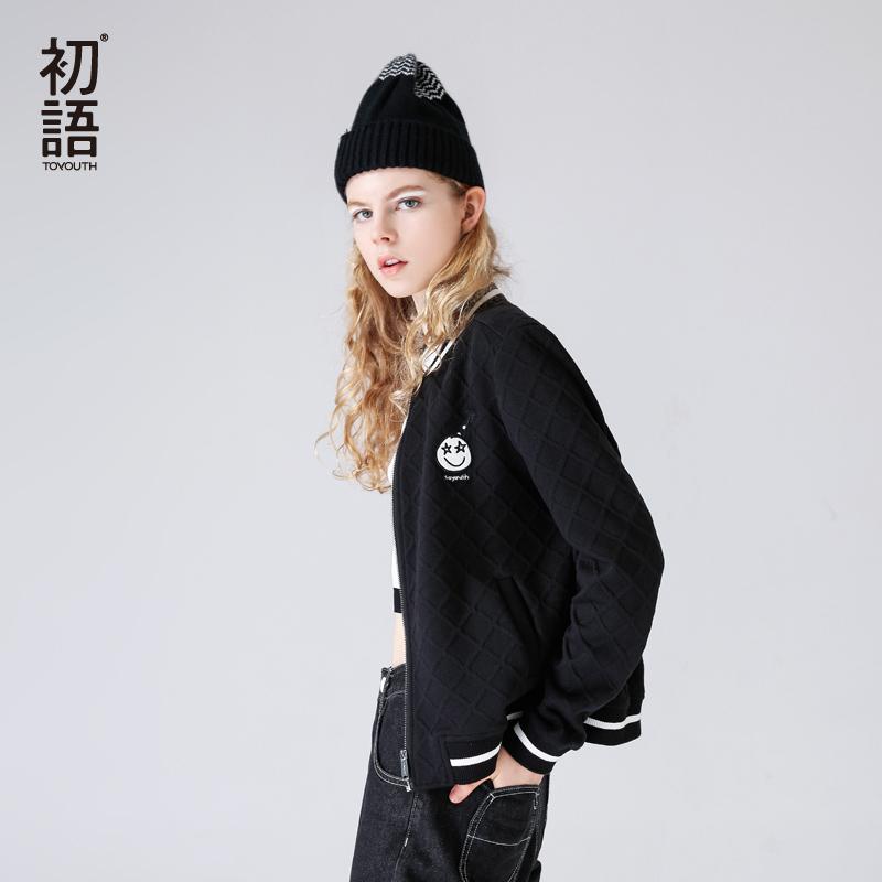 初语2018春装新款短外套女港风短款日系宽松休闲棒球服时尚开衫
