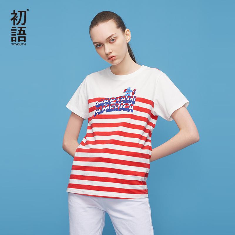 初语2018夏季新款 怪味少女上衣印花条纹休闲短袖T恤女潮