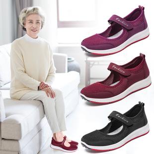 夏天镂空网鞋网面透气妈妈鞋子女鞋中老年健步鞋老人运动旅游凉鞋