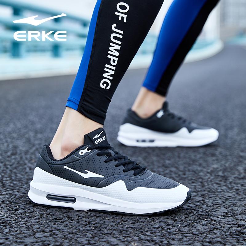 鸿星尔克运动鞋男鞋春秋男士黑色网面气垫减震皮面跑步鞋休闲鞋子