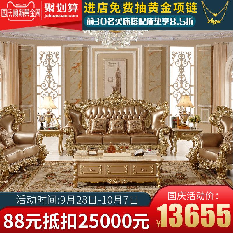 极鼎家具欧式沙发法式金色奢华大户别墅实木沙发头层真皮高端组合