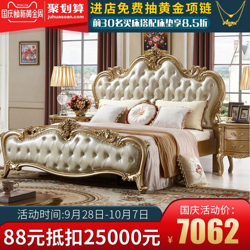 极鼎家具欧式床实木床法式床卧室1.8米床真皮床双人床公主床新款