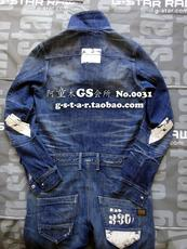 Спецодежда G/Star RAW ESSENTIAL ARC KENSINGTON