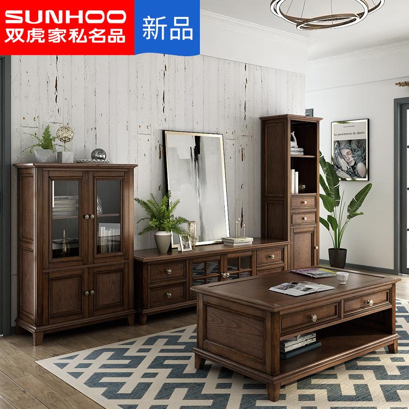 双虎家私 美式电视柜组合客厅小户型地柜白蜡木实木电视柜18M1