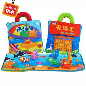 拉拉布书婴儿早教益智多功能玩具