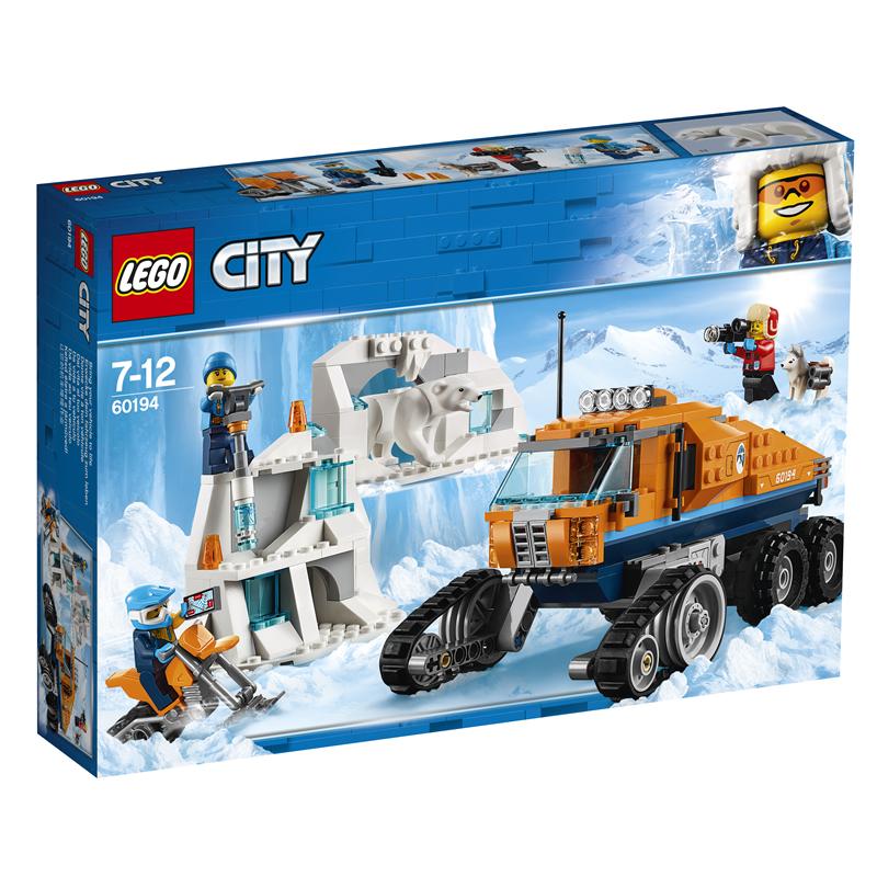 7月新品 乐高城市系列 极地侦察车60194LEGO积木玩具