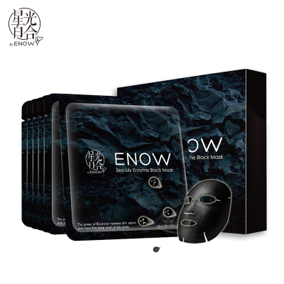 ENOW/宜侬星光百合酵素净透备长炭黑面膜 深层清洁收毛孔控油补水